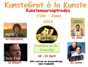 KunsteGrot a la Carte